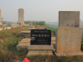 莘县境内唯一的的全国重点文物保护单位