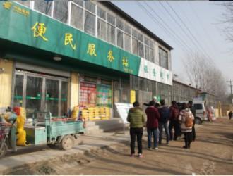 电子商务优秀县域媒体行26日走进西线最后一站——聊城莘县